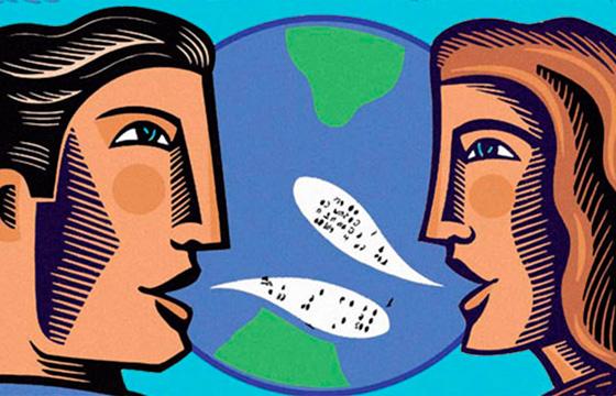 Пословицы о речи