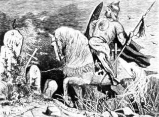Царь Саул Леванидович и его сын