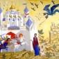 Царь Соломан и Василий Окулович