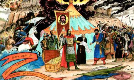 Терские казаки и Иван Грозный
