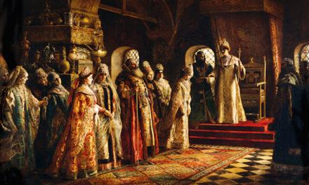 Сватовство царя Алексея Михайловича