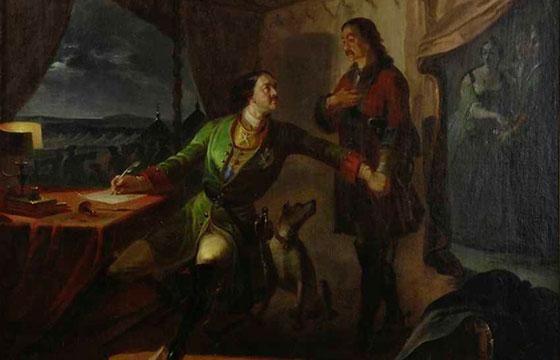 Петр I и князь Ганджерин