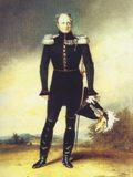 Французский король пишет письмо Александру