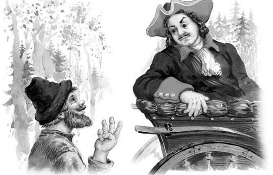 Петр I и мужик