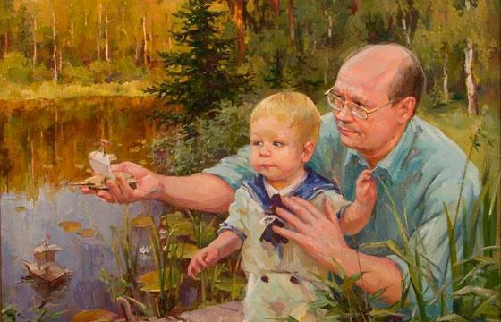 Деды и внуки афоризмы