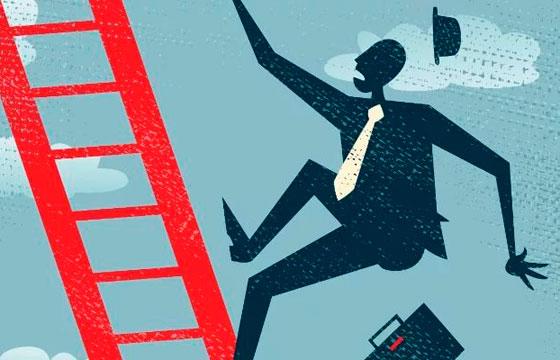 Афоризмы про карьеру