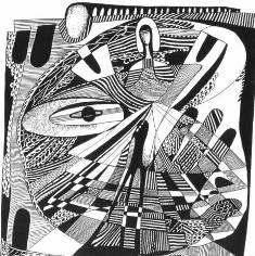 Иллюзия афоризмы