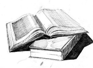 Афоризмы о книгах
