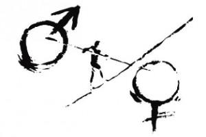 РАВЕНСТВО (Афоризмы)