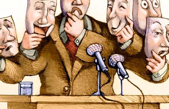 Афоризмы о политике