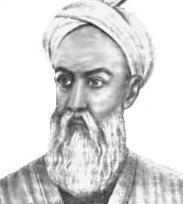 АВИЦЕННА Ибн-Сина, Абу-Али (980-1037) Таджикский философ, врач, естествоиспытатель, математик, поэт