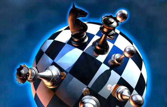 Шахматы афоризмы