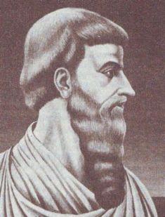 АНАХАРСИС Скифский (7 век д.н.э.) Философ
