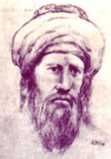 АЛ-МААРИ Абу-ль-Ала Ахмад ибн Абдулла ибн Сулейман ат-Танухи (973-1057) Сирийский поэт и мыслитель