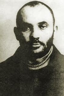 БАЖАНОВ Борис (1900-1982) Российский публицист, секретарь Сталина, эмигрант