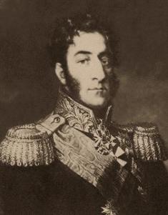 БАГРАТИОН Пётр Иванович (1765-1812) Российский генерал от инфантерии