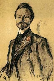 БАЛЬМОНТ Константин Дмитриевич (1867-1942) Российский поэт