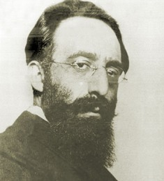 БИРНБАУМ Натан (Джордж БЕРНС) (р. 1896) Американский социолог
