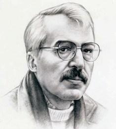 БИТОВ Андрей Георгиевич (р. 1937) Российский писатель