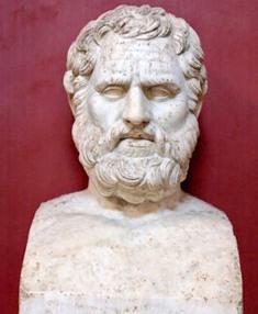 БИАНТ (6 век д.н.э.) Древнегреческий философ, политический деятель