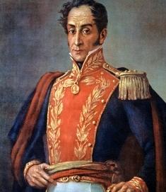 БОЛИВАР Симон (1783-1830) Освободитель Южной Америки