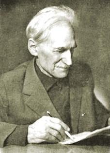 БРАЖНИН Илья Яковлевич (20 век) Российский литератор